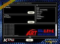 Mini Paceman 1.6L升级ART ECU,欧卡改装网,汽车改装