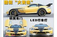 大黄蜂版-奔驰SLR改装,欧卡改装网,汽车改装