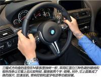 宝马改装升级M6方向盘+液晶仪表+氛围灯,欧卡改装网,汽车改装