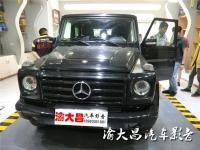 越野之王奔驰G500全车顶级隔音,欧卡改装网