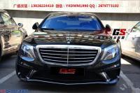 奔驰S级W222改装AMG大包围 奔驰S63大包围 四出排气管尾喉尾翼,欧卡改装网,汽车改装