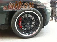【brembo GT正品】宝马5系E60前6后4改装刹车,欧卡改装网