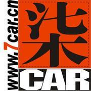 西安柒卡汽车改装俱乐部,欧卡改装网,汽车改装