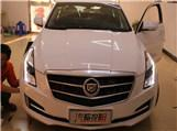 凯迪拉克ATS-L低配升级高配大灯总成,欧卡改装网,汽车改装