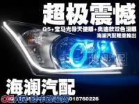 长城炫丽氙气大灯加装精刚Q5透镜+4300K雪莱特,欧卡改装网,汽车改装
