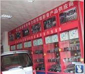 重庆飞歌DVD导航朋辉DVD导航重庆实体店专业批发,欧卡改装网,汽车改装