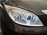 【广州海澜车灯】海马7升级精刚海拉5透镜,欧卡改装网,汽车改装
