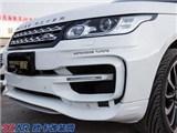 Land Rover路虎揽胜改装升级KT包围,欧卡改装网,汽车改装
