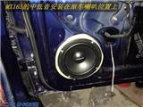 从化荣记--北汽M20汽车音响改装美国美乐福,欧卡改装网,汽车改装