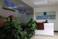 广州译宝科技有限公司,欧卡改装网,汽车改装