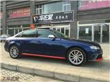 蓝色妖姬 奥迪A4极光蓝玫瑰车身改色贴膜,欧卡改装网,汽车改装