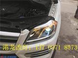 奔驰G450到港龙改装高配海拉透镜,欧卡改装网,汽车改装