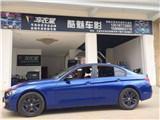 又见蓝色妖姬 宝马320i极光深蓝车身贴膜,欧卡改装网,汽车改装