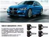 宝马BMW 加装原厂RDC胎压监测系统,欧卡改装网