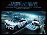 深圳市车智家科技有限公司,欧卡改装网,汽车改装