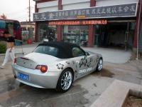 洛阳车元素汽车运动会所,欧卡改装网,汽车改装