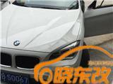 芜湖宝马升级电动后视镜 晓东专业汽车灯改,欧卡改装网,汽车改装
