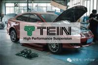 马自达六升级TEIN绞牙避震案例欣赏,欧卡改装网