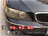 05年宝马7系升级定制版海拉5欧司朗CBI灯泡,欧卡改装网,汽车改装