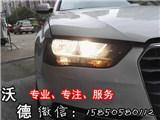 沃德灯改 奥迪A4L车灯升级原厂高配大灯,欧卡改装网,汽车改装