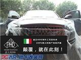 清远道声 奥迪Q7汽车音响改装升级案例,欧卡改装网,汽车改装