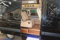图雅诺内饰改装、内饰车顶造型、航空座椅,欧卡改装网
