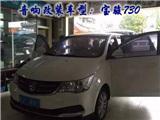 宝骏730音响改装美国美乐福汽车音响,欧卡改装网,汽车改装