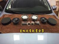 标致308音响改装德国oiio欧艾+美国美乐福,欧卡改装网,汽车改装
