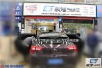 武汉雪铁龙DS5改装美国霸克汽车音响,欧卡改装网,汽车改装