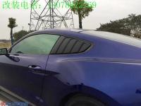 新款福特野马改装塞尔维尼碳纤百叶窗,欧卡改装网,汽车改装