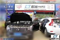 传祺GS8改装伊顿汽车音响 圣美歌功放,欧卡改装网,汽车改装