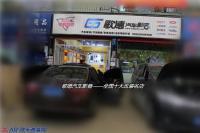 本田雅阁改德国ETON3分频 圣美歌功放,欧卡改装网,汽车改装