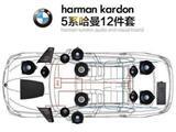 西安宝马520哈曼卡顿高音中音低音L7哈曼音响,欧卡改装网,汽车改装