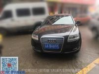 南京奥迪A6L升级GTR高亮双光透镜,欧卡改装网,汽车改装
