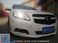 迈锐宝改灯升级GTR双光透镜 帅气十足,欧卡改装网,汽车改装