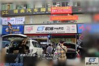 武汉宝马320改装ETON和ARC汽车音响,欧卡改装网,汽车改装