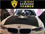 宝马320汽车音响升级尼诺帕克N3.3三分频,欧卡改装网,汽车改装