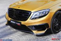 新款奔驰S级改装改BRABUS前杠风口下巴,欧卡改装网,汽车改装