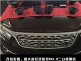 凯翼X3无损发烧升级尼诺帕克N系列三分频,欧卡改装网,汽车改装