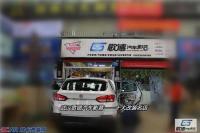武汉东风AX7改装TEC手提箱 武汉歌德,欧卡改装网,汽车改装