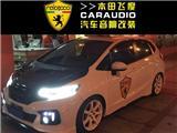 飞度发烧汽车音响改装尼诺帕克N5.3+N3.2,欧卡改装网,汽车改装