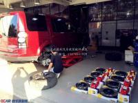 路虎发现四改装升级AP85系列鲍鱼刹车,欧卡改装网,汽车改装