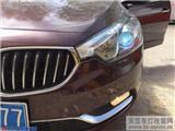 【西宁港龙】起亚K3灯光改装,欧卡改装网,汽车改装