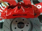 德国进口AMG刹车套件国内总代理批发,欧卡改装网,汽车改装