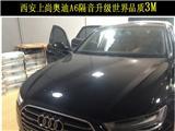 奥迪A6隔音升级3M--陕西西安上尚汽车音响,欧卡改装网,汽车改装