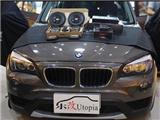 宝马X1升级芬朗宝马专用三分频喇叭,欧卡改装网,汽车改装