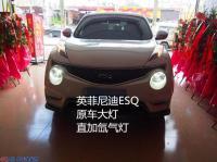 英菲尼迪ESQ改GTR透镜白色天使眼,欧卡改装网,汽车改装