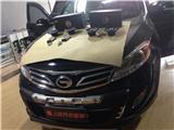 广汽传祺GS5升级魔乐歌音响 西安上尚,欧卡改装网,汽车改装
