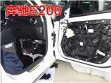 奔驰汽车隔音降噪-西安上尚汽车音响,欧卡改装网,汽车改装