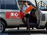SUV车型不装电动踏板真不行啊 南京久久,欧卡改装网